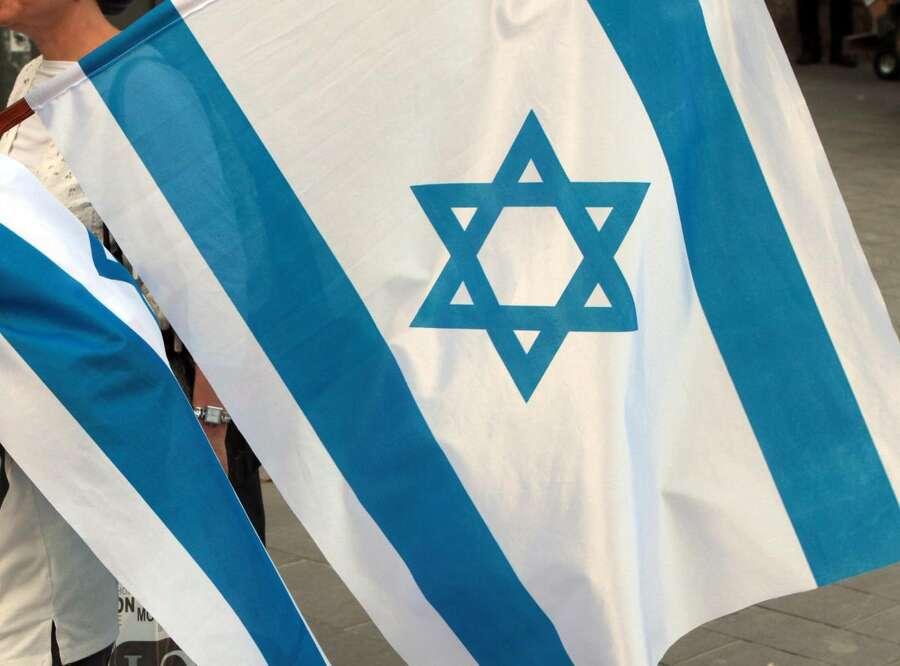 Israelin Lippu