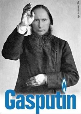 Gasputin