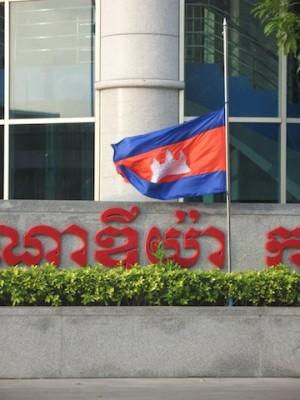 Kambodzhan lippu